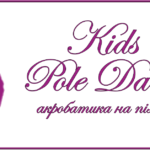 Kids Pole Dance